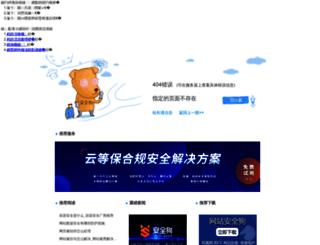 jingzhou.admaimai.com screenshot