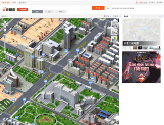 jinhua.edushi.com screenshot