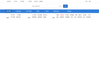 jining.com screenshot