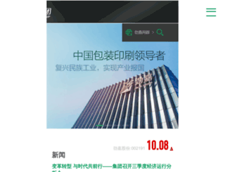 jinjia.com screenshot
