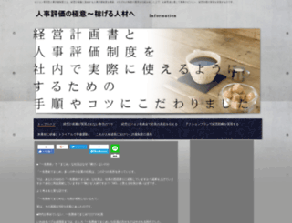 jinjiacchi.com screenshot