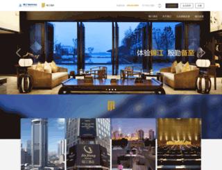 jinjianghotels.com screenshot