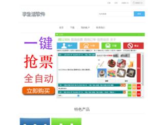 jinlife.com screenshot