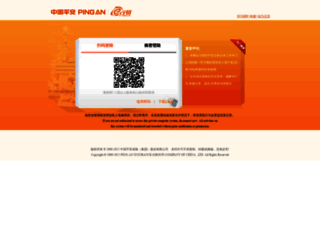 jinling.pa18.com screenshot