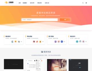 jinliniuan.com screenshot