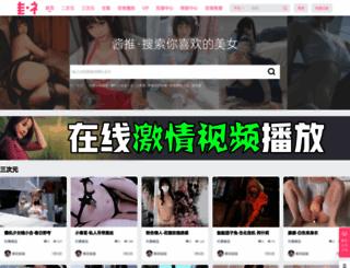 jinmicrodot.com screenshot