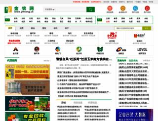 jinnong.cn screenshot