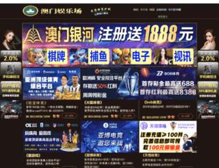 jinpengfa.com screenshot