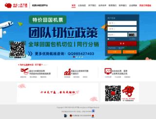 jinri.cn screenshot