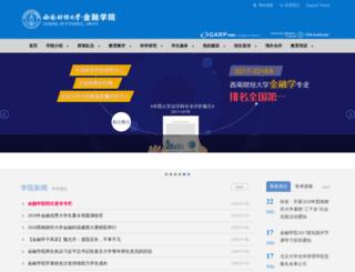 jinrong.swufe.edu.cn screenshot