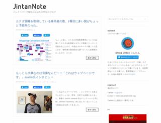 jintannote.org screenshot