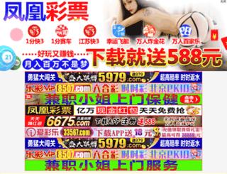 jintobao.com screenshot