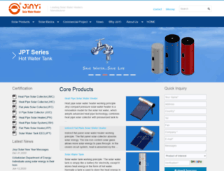 jinyi-solar.com screenshot