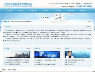 jinyishang.com screenshot