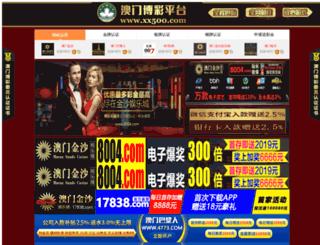 jinzhuanch.com screenshot