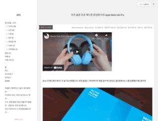 jioszone.com screenshot