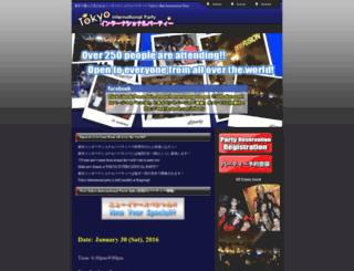 jiparty.com screenshot