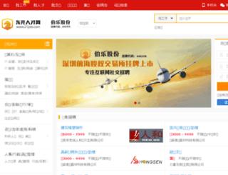 jipiao.dg163.cn screenshot