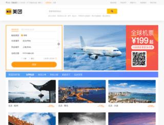 jipiao.kuxun.cn screenshot