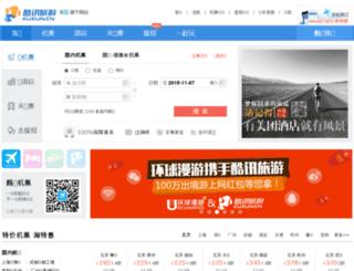 jipiao.kuxun.com screenshot