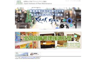 jipm-topics.com screenshot