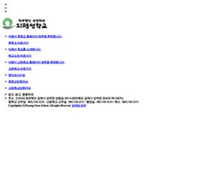 jipyeongseon.kr screenshot