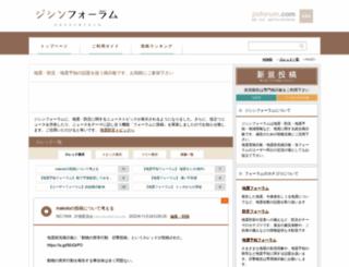 jisforum.com screenshot