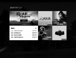 jishi.woniu.com screenshot