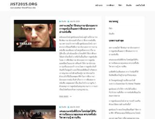 jist2015.org screenshot