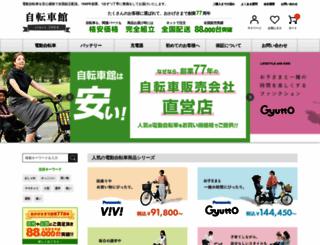 jitensyakan.com screenshot