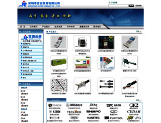 jitian-cn.com screenshot