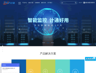 jiton.com screenshot
