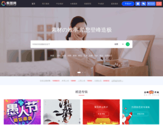 jitu5.com screenshot