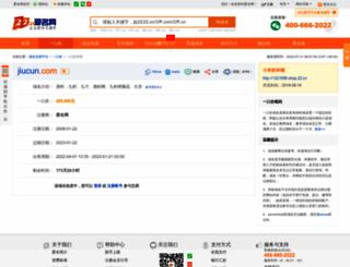 jiucun.com screenshot