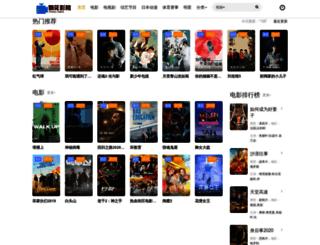 jiudiandongli.com screenshot
