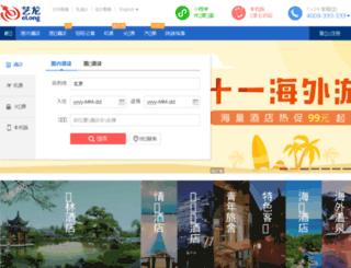 jiudiantuan.com screenshot