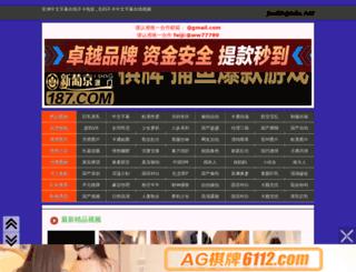jiudingedu.net screenshot
