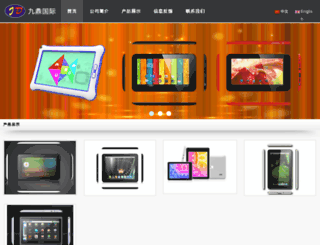 jiudingtech.com screenshot