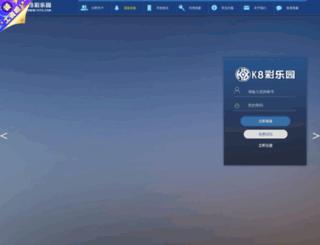 jiukangcn.com screenshot