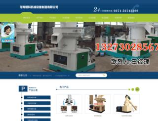 jiulongks.com screenshot