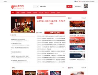 jiunews.com screenshot