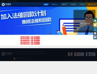 jiurong.com screenshot