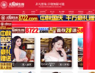 jiuweisoso.com screenshot