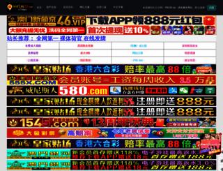 jiuyetianxia.com screenshot