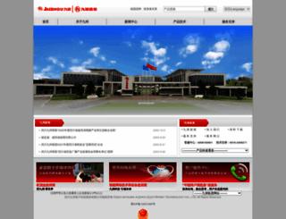 jiuzhoutech.com screenshot