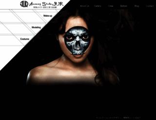jiyuro.net screenshot