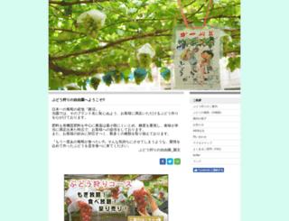 jiyuuen.jimdo.com screenshot
