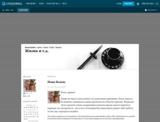 jizn-i-td.livejournal.com screenshot