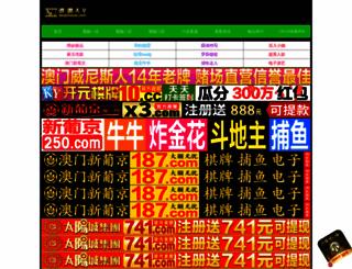 jj-baojie.com screenshot