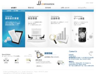 jj-corp.jp screenshot